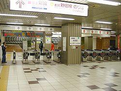 京王新線口