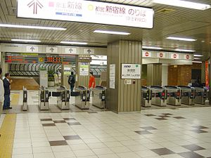 Shinsen-Shinjuku Station entrance 200506.jpg