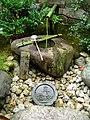 Shinshō Gokuraku-ji 001.jpg
