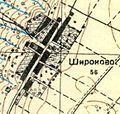 Shirokovo1930.jpg