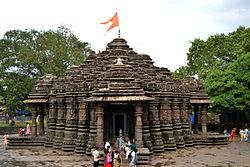 Shiv Mandir, Ambernath.jpg