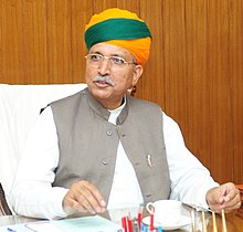 Shri Arjun Ram Meghwal taking charge as the Minister of State for Water Resources, River Development and Ganga Rejuvenation, in New Delhi on September 04, 2017.jpg