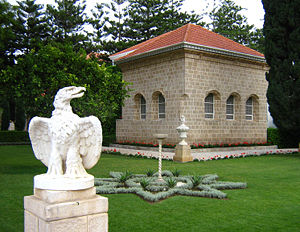Burial places of founders of world religions - Image: Shrine of Baha'u'llah side