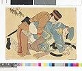 Shunga, print (BM 2012,3053.1).jpg