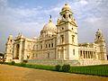 Side view of Victoria Palace @ Kolkata.JPG