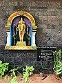 Sign outside community kitchen Annapurna Hindu temple Mudbidri Karnataka India.jpg