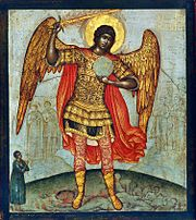 Simon Ushakov Archangel Mikhail and Devil