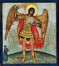 Simon Ushakov Archangel Mikhail and Devil.JPG