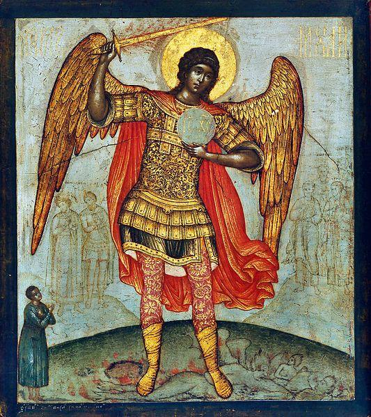 File:Simon Ushakov Archangel Mikhail and Devil.JPG