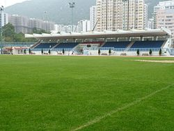 Siu Lun Sports Ground.JPG