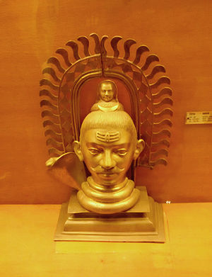 A sculpture of Shiva with Moustache at Archaeological Museum, Goa Siva With Moustache From Archaeological Museum GOA IMG 20141222 122455775.jpg