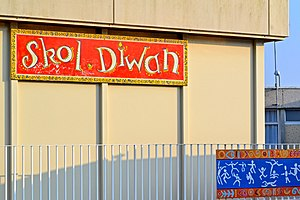 Saint-Pol-de-Léon - Skol Diwan, Breton primary school