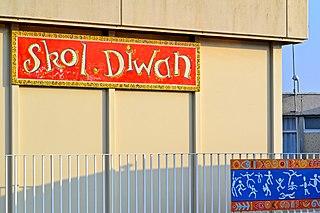 Diwan (school)