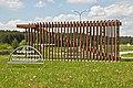 Skulptur Himmelsleiter in Kreisverkehr B30 Eugenia.jpg