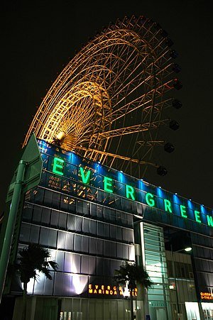 Sky Dream Fukuoka - Sky Dream and the Evergreen Marinoa at Night, January 2006