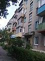 Slovyansk, Donetsk Oblast, Ukraine, 84122 - panoramio (67).jpg