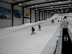 Snowplanet - Snow slope inside Snowplanet