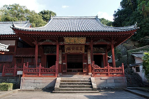 Sofukuji Nagasaki Japan13s3