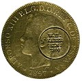 Solomon Islands coin 2013 derivate 000.jpg
