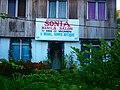 Sonia Manila Salon.JPG