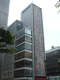 A Sony building in Ginza, Tokyo
