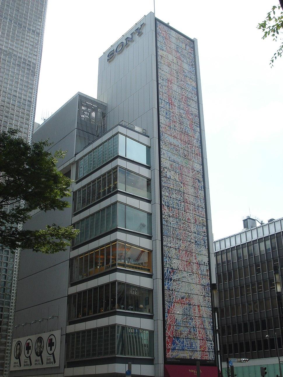 Sony Building Japan 2006 - Tokyo - Ginza