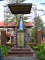 Sosnowiec, cmentarz przy kościele pw. św. Joachima 02.JPG