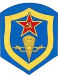 Soviet VDV patch 3.png
