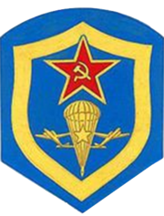 Soviet VDV patch 3.png