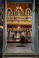 Sri Mahamariamman Temple, Kuala Lumpur. Main prayer hall. Entrance. 2019-12-10 22-01-10.jpg