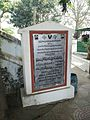 Srikurmanatha swamy temple, Srikurmam, Srikakulam 06.jpg