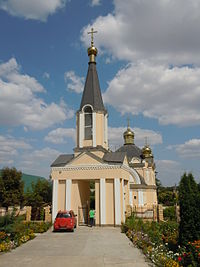 St. Elijah Church in Illinka1.jpg