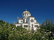 St. Volodymyr's Cathedral, Chersones