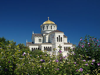 St. Volodymyr's Cathedral, Chersones