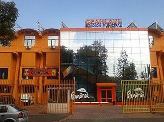 Stadionul Ceahlăul - Image: Stadionul Ceahlăul intrare