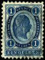 Stamp Austria 1890 1gld.jpg