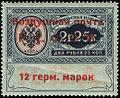 Stamp Soviet Union 1922 c1 1.jpg