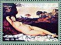 Stamp of Ajman State 05.jpg