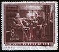 Stamp of China.1955.Scott243.jpg