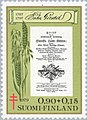 Stamp of Finland - 1979 - Colnect 46883 - Pehr Adrian Gadd 1727-1797 agri chemist.jpeg