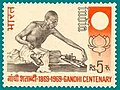 Stamp of India - 1969 - Colnect 239067 - Mahatma Gandhi with Charkha.jpeg