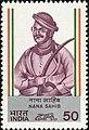 Stamp of India - 1984 - Colnect 545163 - Nana Sahib 1824-1857.jpeg