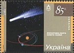 Stamp of Ukraine s724.jpg