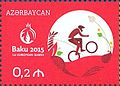 Stamps of Azerbaijan, 2015-1220.jpg