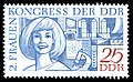 Stamps of Germany (DDR) 1969, MiNr 1475.jpg