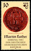 Stamps of Germany (DDR) 1982, MiNr 2754.jpg