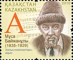 Stamps of Kazakhstan, 2010-13.jpg