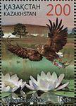 Stamps of Kazakhstan, 2014-008.jpg