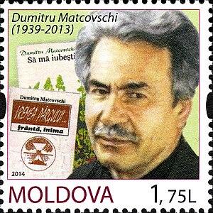 Dumitru Matcovschi - Image: Stamps of Moldova, 2014 14