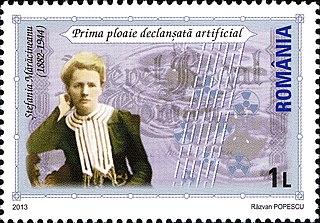 Romanian physicist (1882-1944)